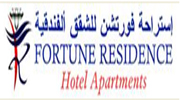 fortune-residence-hotel-apartments